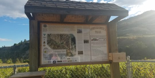 Similkameen Trail